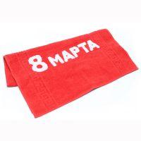 подарочное полотенце 8 марта